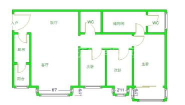 西城天下  3室2厅2卫    3500.0元/月