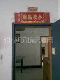 咸嘉新村  5室2廳2衛    142.0萬