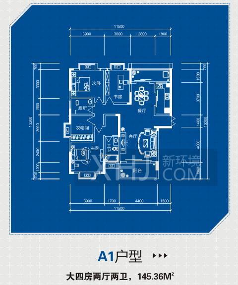 湘江熙岸户型图