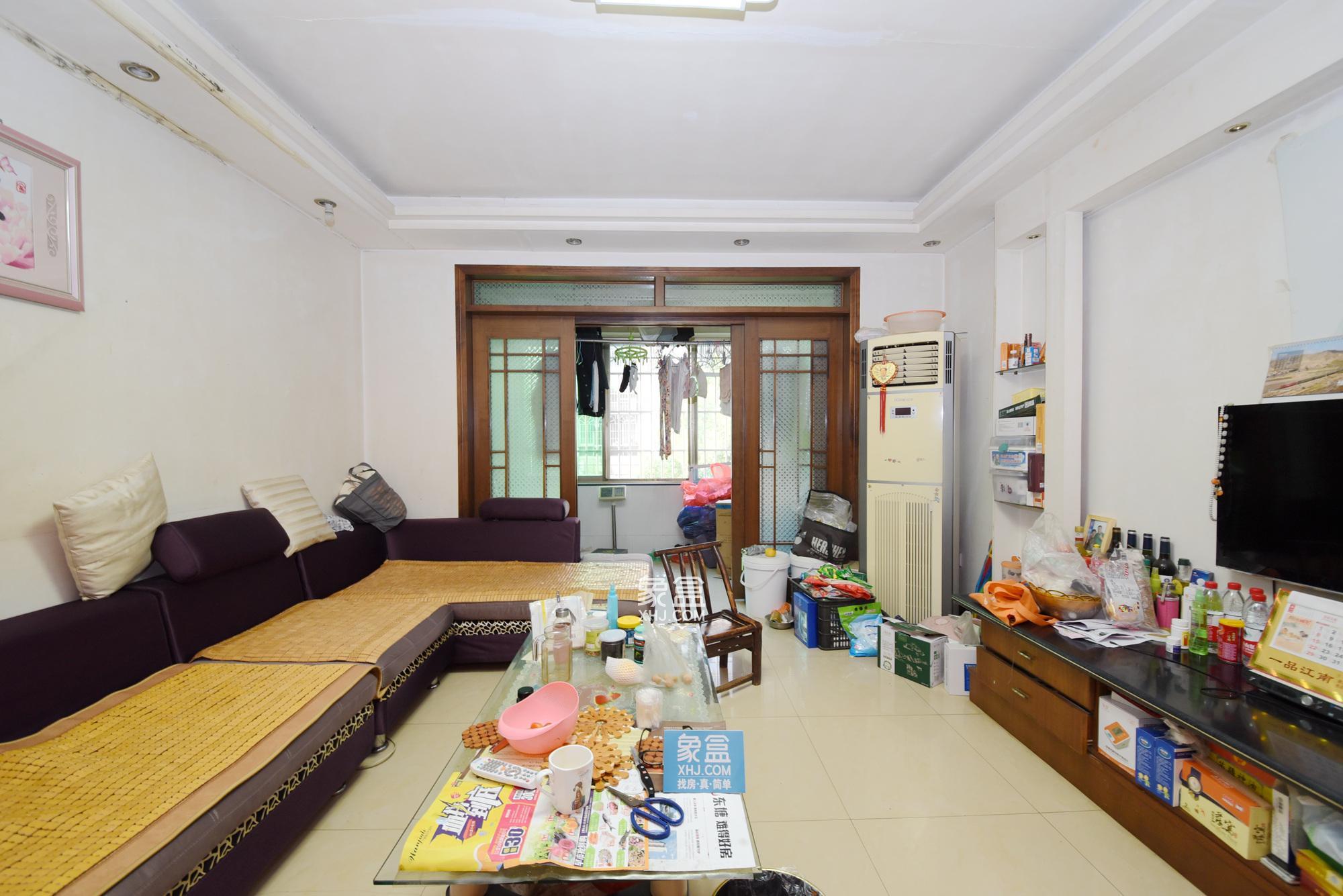 新世纪家园  2室2厅1卫    87.0万