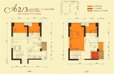 保利百合花园  3室2厅2卫    3500.0元/月