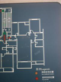 福星惠誉国际城一期  2室2厅1卫    365.4万