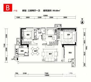 萬科魅力之城(京投銀泰環球村)  3室2廳1衛    2600.0元/月