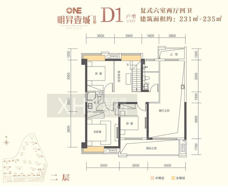 明昇壹城户型图