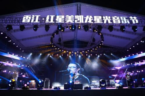 香江红星家具建材博览中心实景图