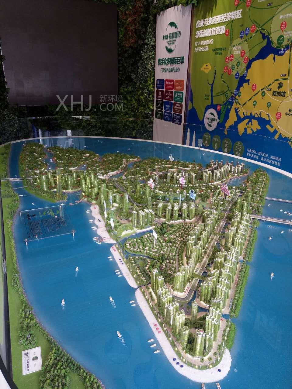 海南碧桂园珊瑚宫殿规划图