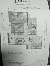 南湖锦苑  1室1厅1卫    1100.0元/月