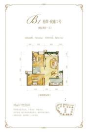 每日香山半岛  3室2厅1卫    2000.0元/月