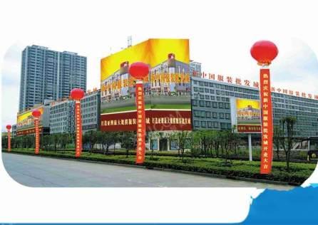 新中国服装批发城