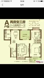 浐灞一号(海景北部湾1期)  4室2厅2卫    2300.0元/月