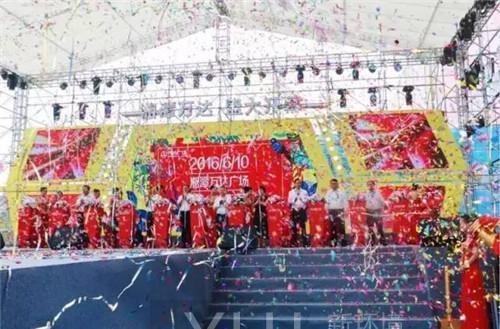 湘潭万达广场实景图