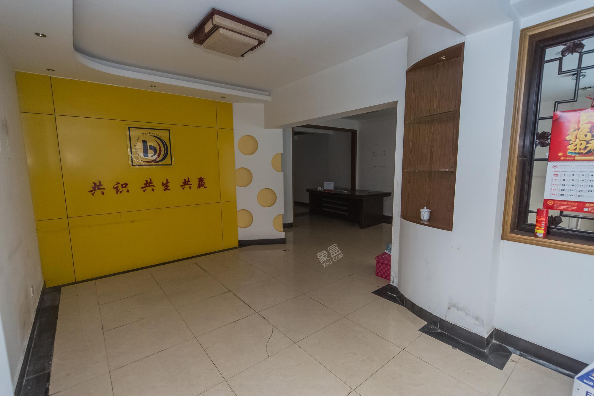 广济苑公寓 3室2厅1卫 142.0万