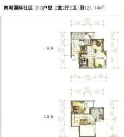 南湖国际3期  3室2厅1卫    240.0万